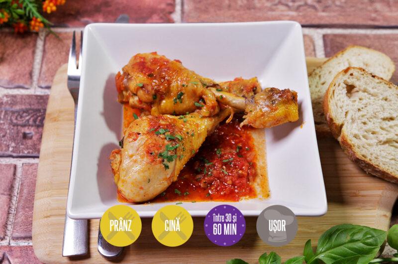 pui cu sos de roșii și ierburi aromatice